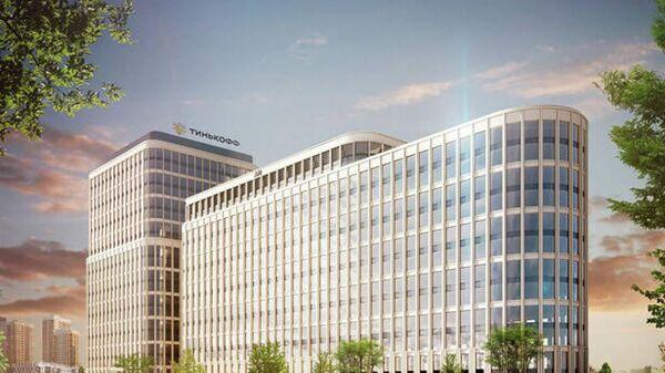 Бизнес-центр AFI Square в Москве, где разместится новая штаб-квартира группы Тинькофф