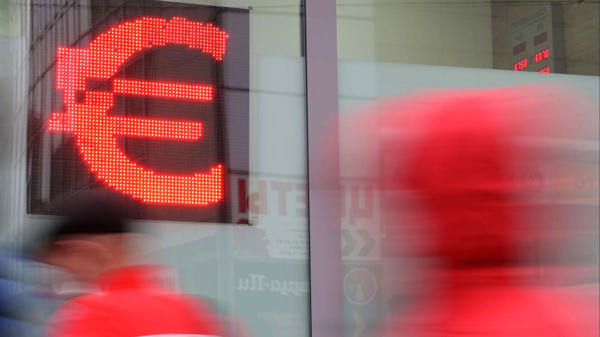Люди возле электронного табло с курсом валют в Москве - РИА Новости, 1920, 04.12.2020
