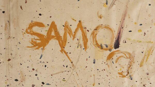 Работа Жана-Мишеля Баскии SAMO 1979 год