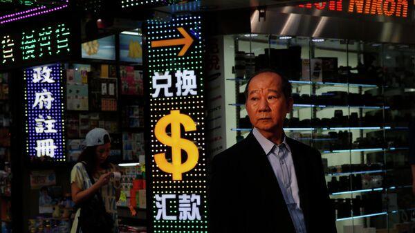 Мужчина в торговом центре Гонконга