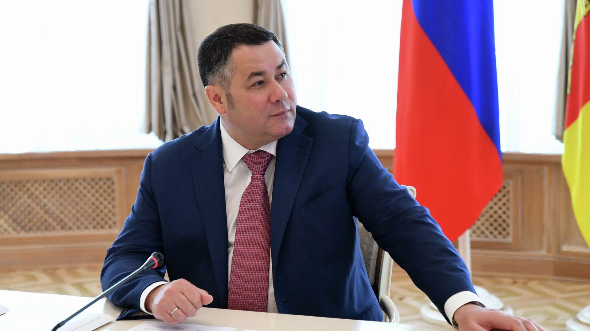 Доход главы Тверской области уменьшился более чем на миллион за год