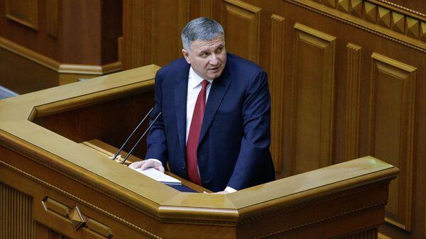 Министр внутренних дел Украины Арсен Аваков выступает с отчетом на заседании Верховной рады Украины