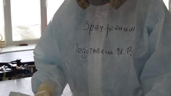 Подставкин Иван Викторович