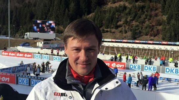 Двукратный чемпион мира по биатлону Дмитрий Ярошенко