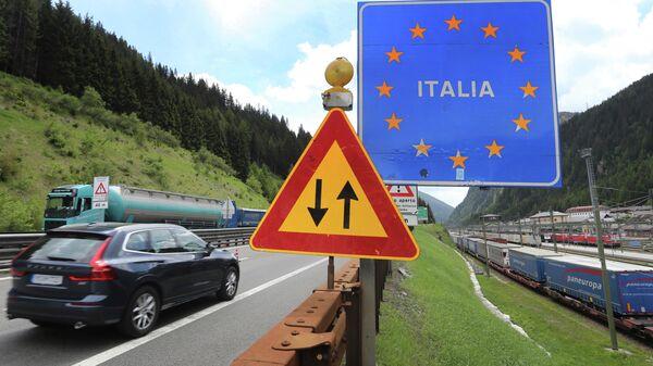 Граница между Австрией и Италией