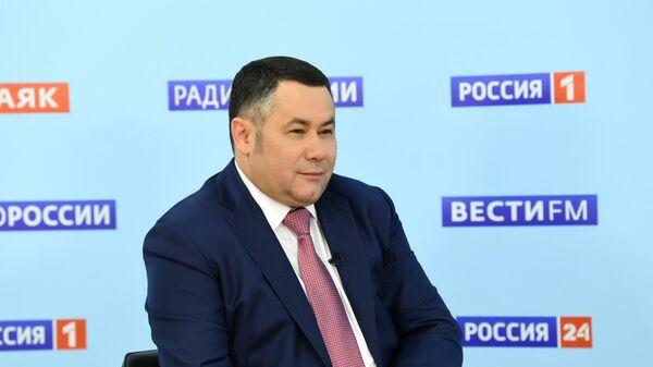 Губернатор Тверской области Игорь Руденя выступает в прямом эфире на телеканале Россия 24 Тверь