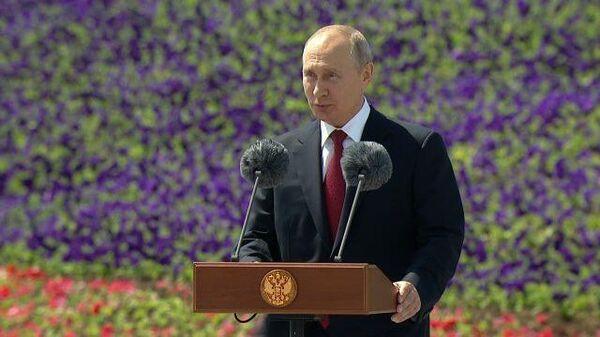 Путин поздравил граждан с Днем России и напомнил о тысячелетней истории страны