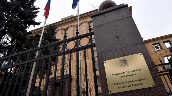 Здание посольства Чехии на улице Юлиуса Фучика в Москве