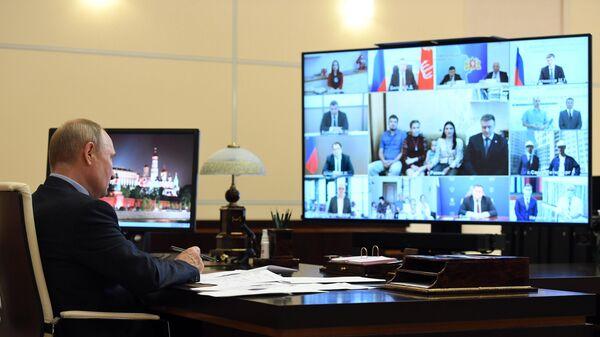 Президент РФ В. Путин провел совещание о реализации мер поддержки экономики и социальной сферы