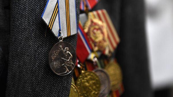 Медали ветеранов Великой Отечественной