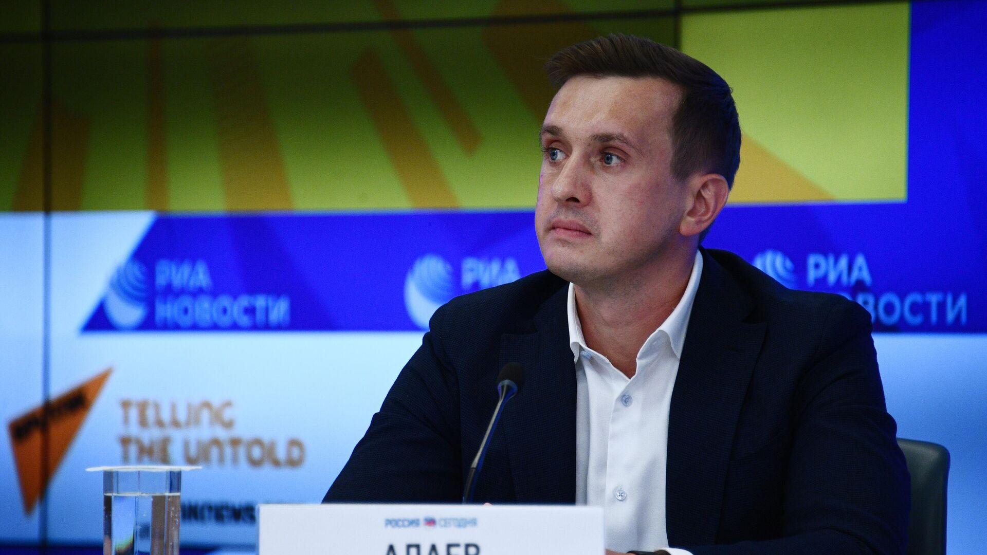 Генеральный секретарь Российского футбольного союза Александр Алаев - РИА Новости, 1920, 14.05.2021