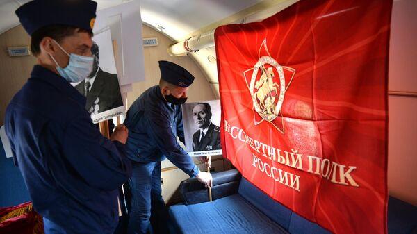 Пролет авиации со знаменами Бессмертного полка в Екатеринбурге