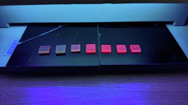 Образцы стеклокерамики с добавлением хрома