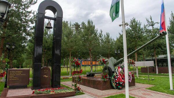 Торжественное открытие памятника воинам, без вести пропавшим на фронтах Великой Отечественной войны, в День памяти и скорби в деревне Кузьминичи Калужской области