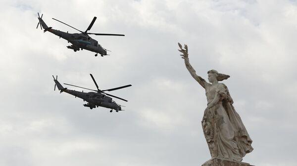 Воздушная часть парада в ознаменование 75-летия Победы в Великой Отечественной войне 1941-1945 годов в Волгограде