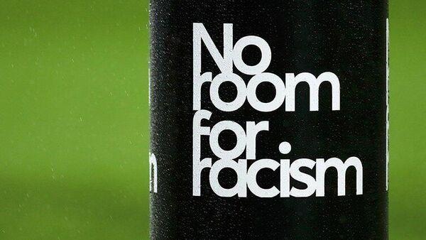 Призыв против расизма