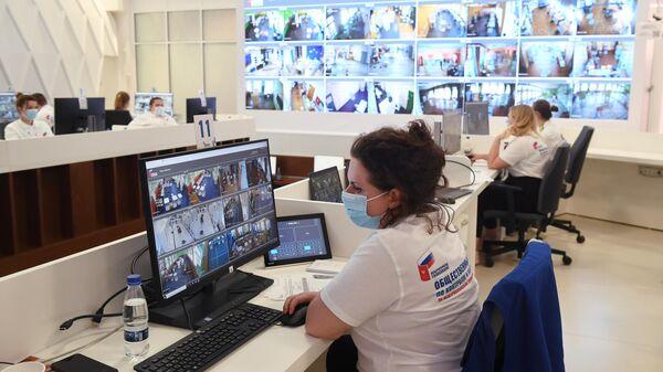 Общественный штаб по наблюдению за голосованием по поправкам в Конституцию РФ
