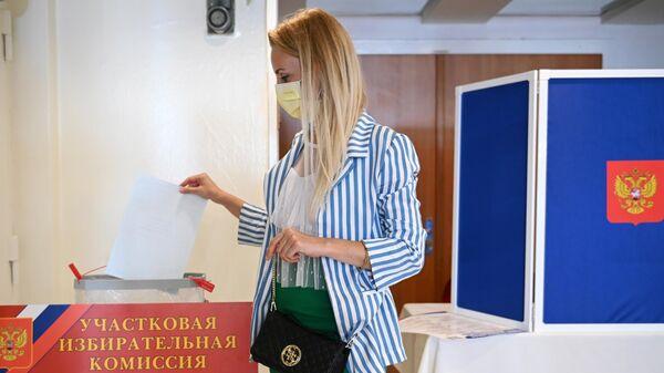 Голосование по внесению поправок в Конституцию РФ в Сочи
