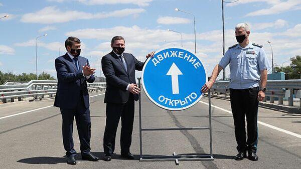 Открытие движения через новый мост через Ахтубу в Волгоградской области