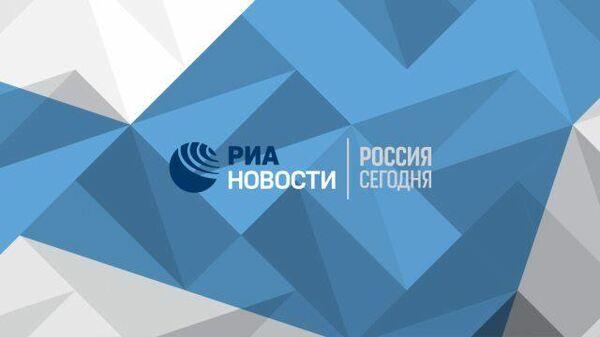 LIVE: Владимир Путин проводит видеоконференцию с Эмманюэлем Макроном