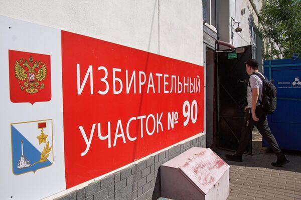 Избирательный участок в Севастополе, где проходит голосование по вопросу принятия поправок в Конституцию РФ