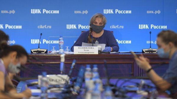 Председатель Центральной избирательной комиссии РФ Элла Памфилова (в центре) на заседании ЦИИК РФ