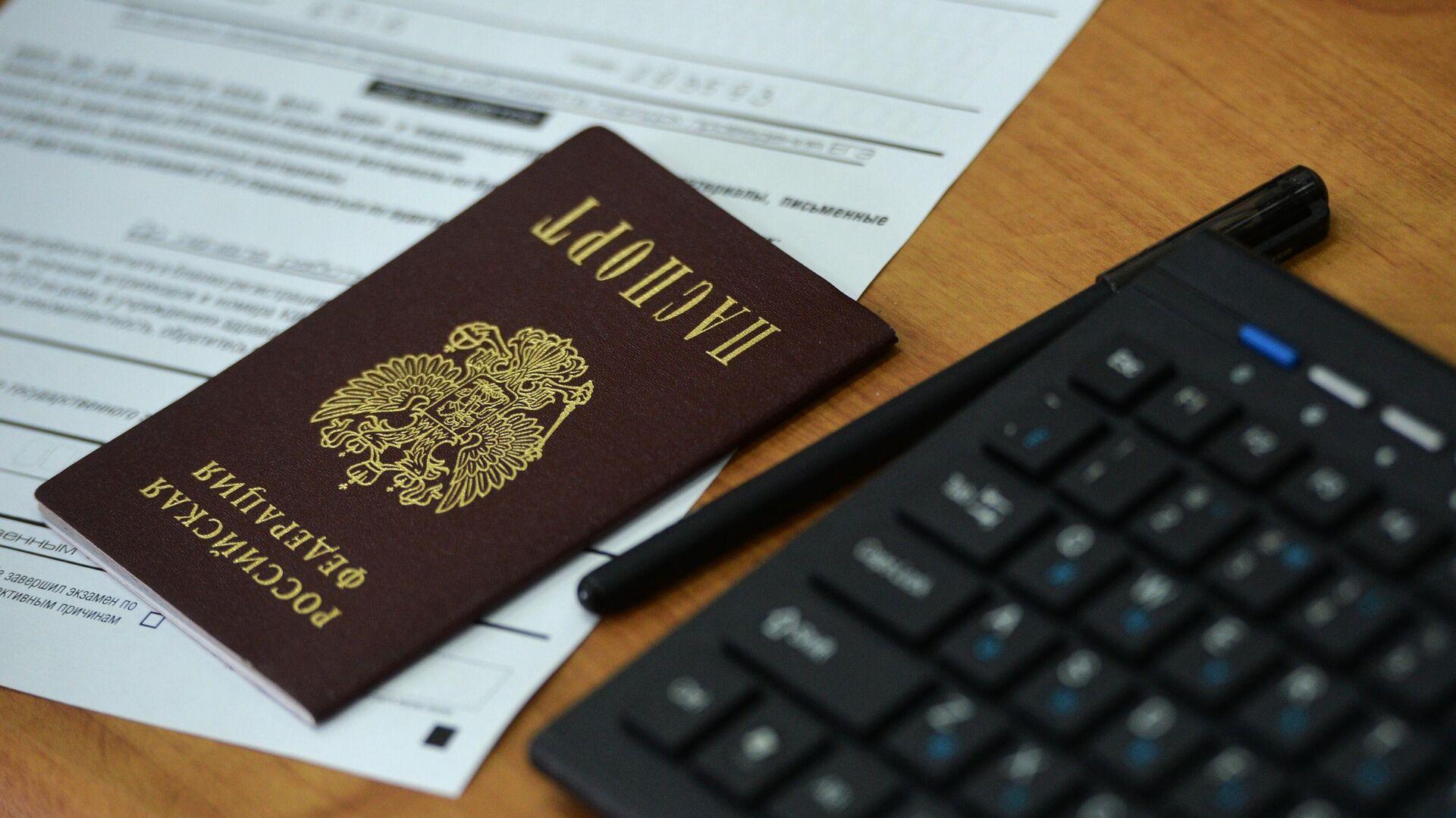 Паспорт на столе во время пробной сдачи Единого государственного экзамена - РИА Новости, 1920, 12.01.2021