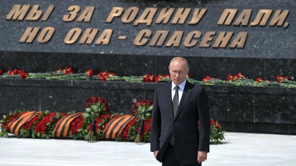 Президент РФ Владимир Путин во время церемонии возложения цветов к Ржевскому мемориалу Советскому солдату