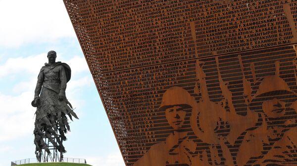 Ржевский мемориал Cоветскому солдату в Тверской области