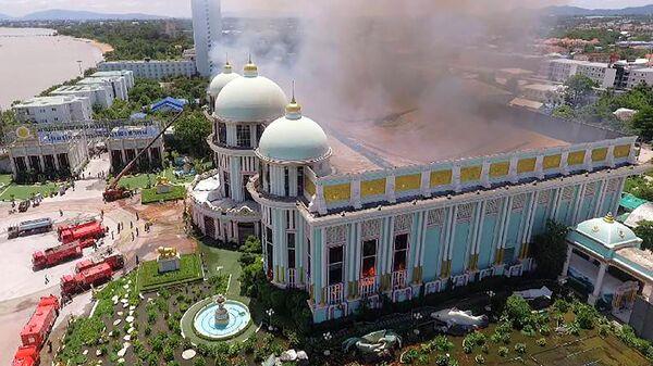 Пожар в дворце-музее Бан Сукхавади в Паттайе