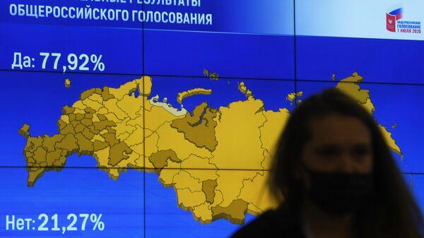 Экран с предварительными итогами голосования по поправкам в Конституцию России в Центральной избирательной комиссии России