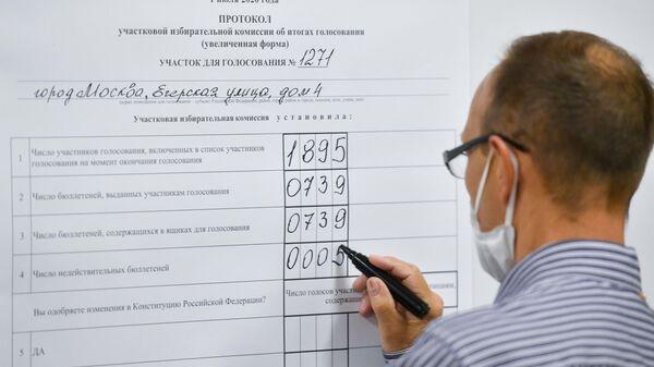 Члены избирательной комиссии во время подсчета голосов по итогам голосования по поправкам в Конституцию России на избирательном участке в Москве