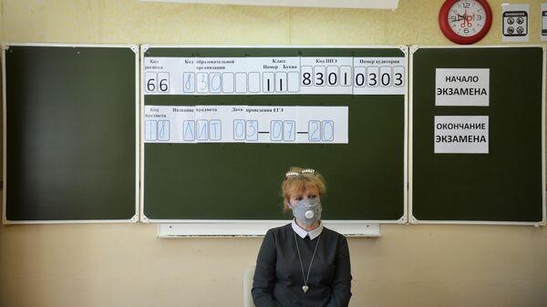 Преподаватель перед началом единого государственного экзамена в школе № 208 в Екатеринбурге