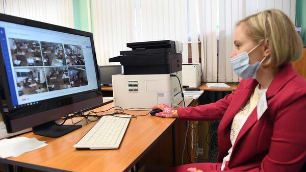 Система видеонаблюдения в пункте проведения экзамена (ППЭ) во время сдачи единого государственного экзамена
