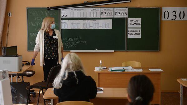 Единый государственный экзамен в школе № 208 в Екатеринбурге