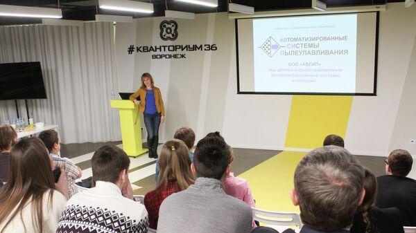 Защита бизнес-планов в акселераторе инноваций в Воронеже
