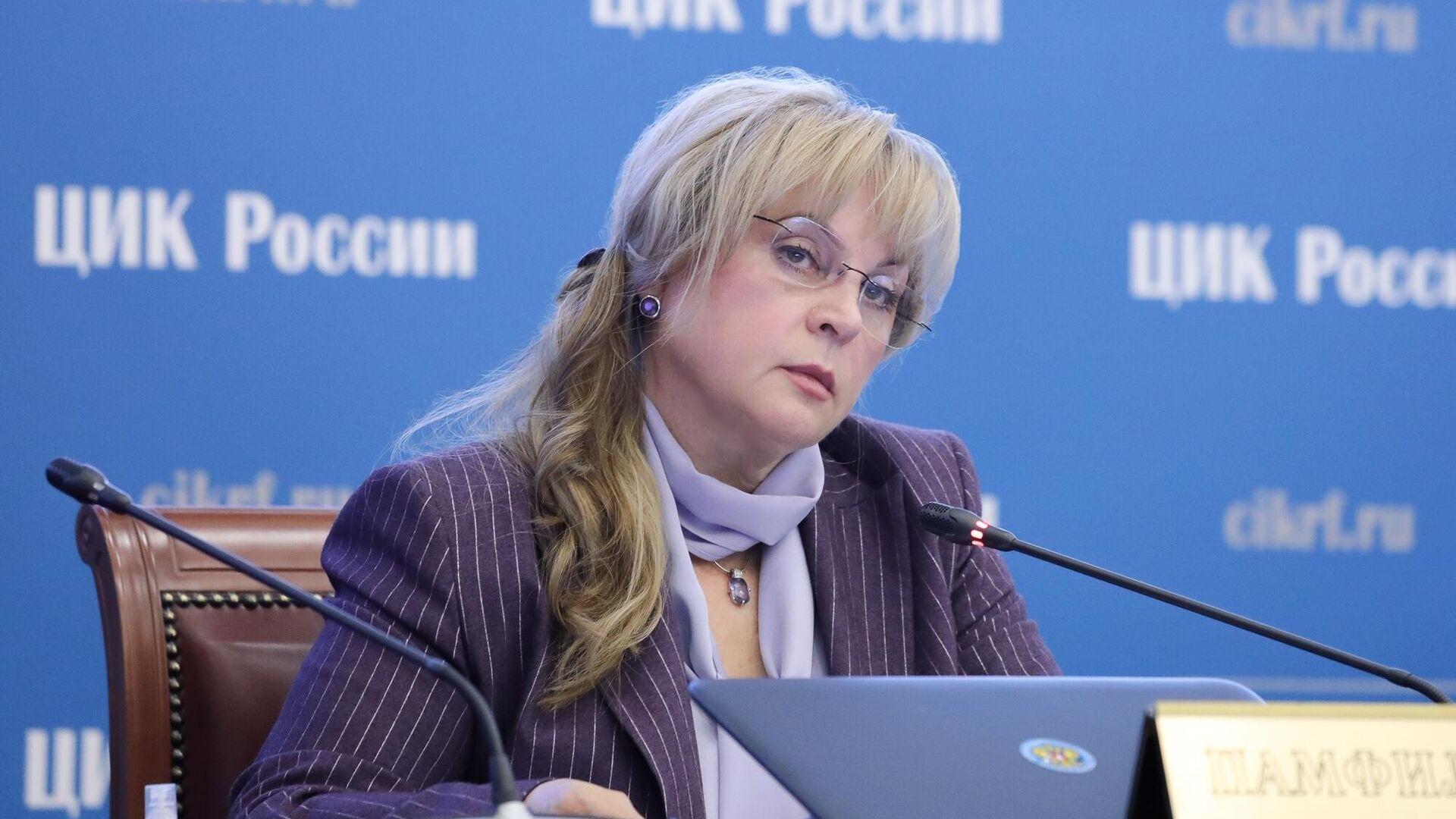 Председатель Центральной избирательной комиссии Элла Памфилова - РИА Новости, 1920, 05.08.2021