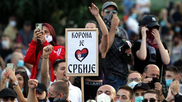 Участники протестов в Белграде