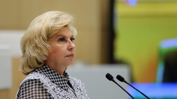 Уполномоченный по правам человека в РФ Татьяна Москалькова на пленарном заседании Совета Федерации РФ в Москве