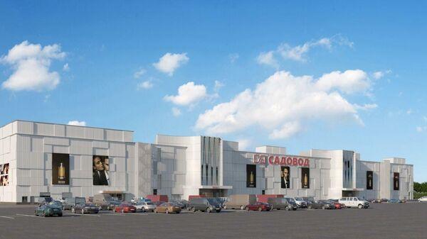 Проект нового торгового центра на территории рынка Садовод