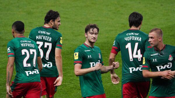 Игрок Локомотива Алексей Миранчук (в центре) радуется забитому мячу
