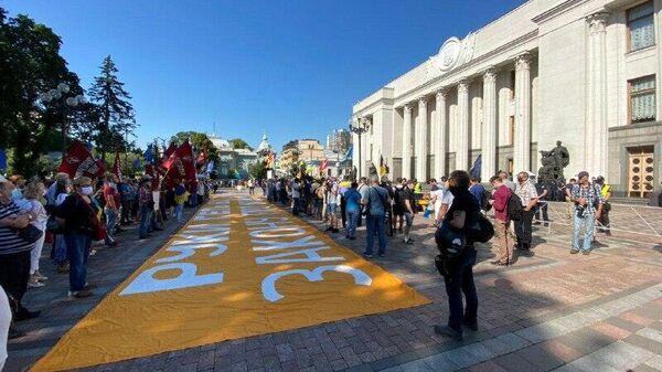 Митинг против законопроекта об отмене обязательного обучения в школах на украинском языке у здания Верховной рады Украины