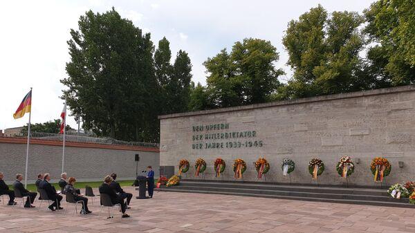 Торжественная церемония памяти участников немецкого Сопротивления и 76-летия покушения на Гитлера в рамках Операции Валькирия в Берлине