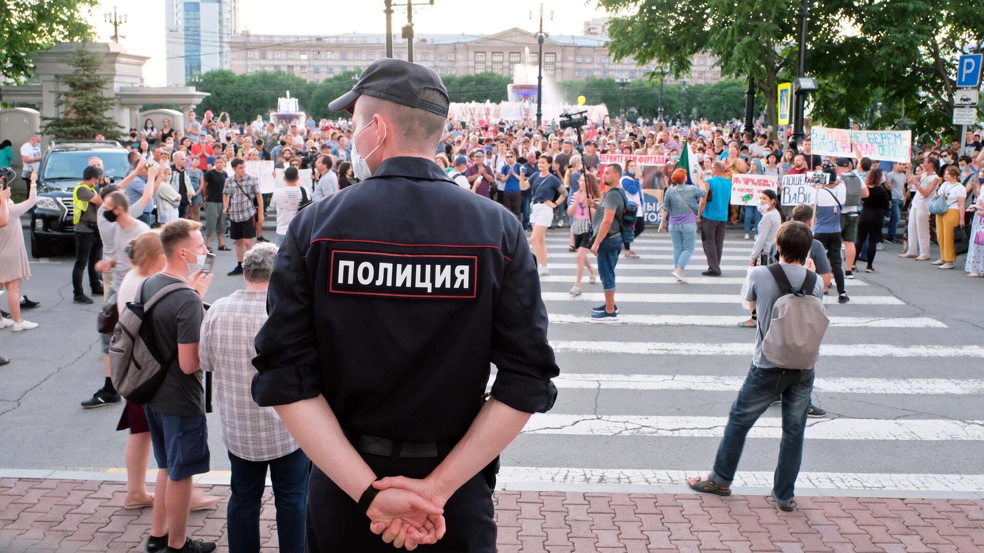 Несанкционированный митинг в Хабаровске - РИА Новости, 1920, 19.09.2020