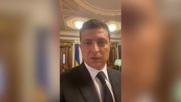 Видеобращение Зеленского и кадры трех освобожденных заложников в Луцке