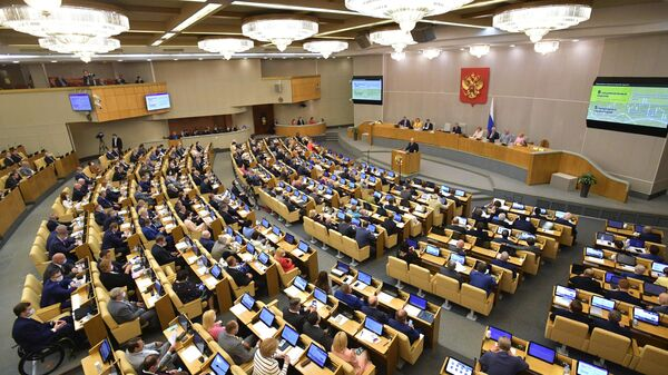 Премьер-министр РФ Михаил Мишустин выступает в Государственной думе РФ с отчетом о работе правительства за 2019 год