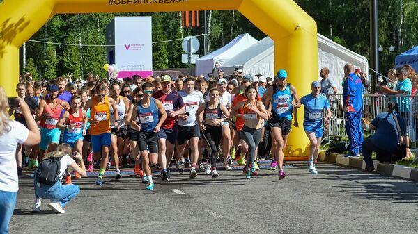 Участники Пятого Обнинского Атомного марафона