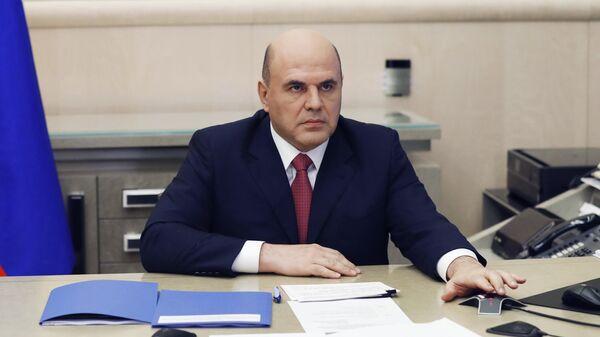 Председатель правительства РФ Михаил Мишустин в режиме видеоконференции проводит совещание о регулировании трансграничной электронной торговли