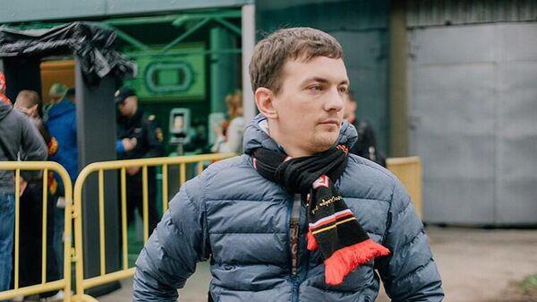 Болельщик московского Спартака Владимир Кузнецов