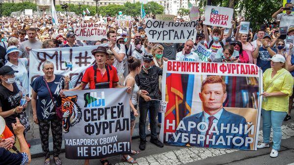 Участники несанкционированной акции в поддержку губернатора Хабаровского края Сергея Фургала в Хабаровске
